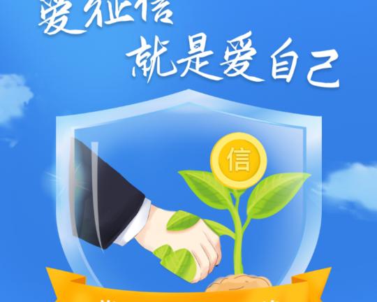 企业信用报告(自主查询版)